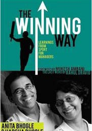 Book review: Harsha Bhogle's The Winning Way